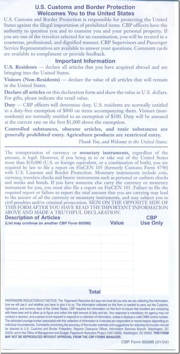 Sample Form: U.S. Customs and Border Protection – GOVARDHAN GUNNALA