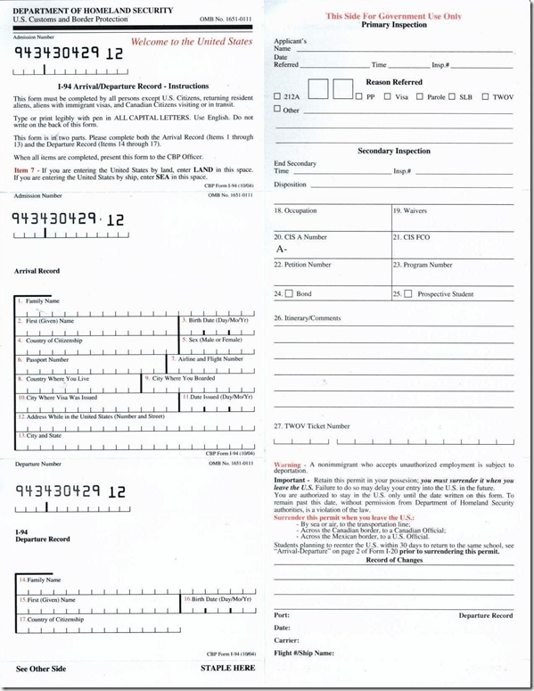 Sample Form: U.S. Customs and Border Protection – GOVARDHAN GUNNALA