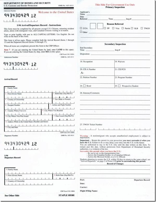 Sample Form: U S  Customs and Border Protection – GUNNALAG
